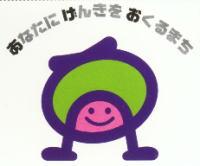 ageoshi_api